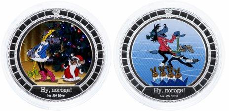 """купить Ниуэ набор из 2-х монет 2 доллара 2011 """"Ну, Погоди!"""" в подарочном футляре"""