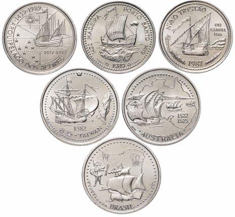 """купить Португалия набор из 6 монет 1987-1999 """"Страны мира"""""""