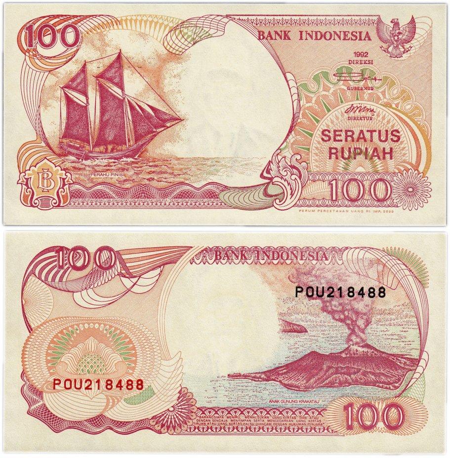 купить Индонезия 100 рупий 1992 (2000) (Pick 127h)