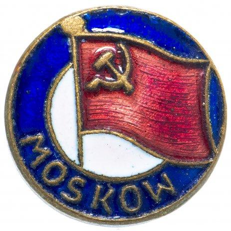 """купить Значок СССР 1975 г """"Moscow"""", булавка"""
