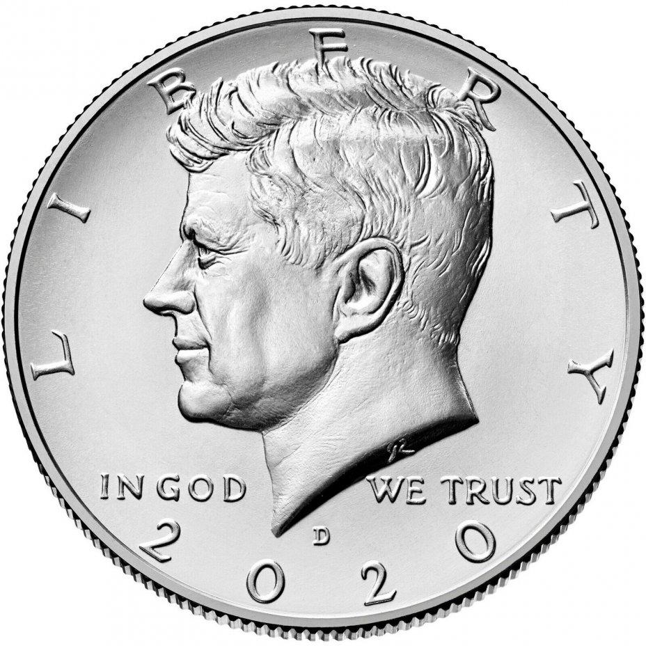 купить США 50 центов (1/2 доллара, полдоллара) 2020 Кеннеди двор P
