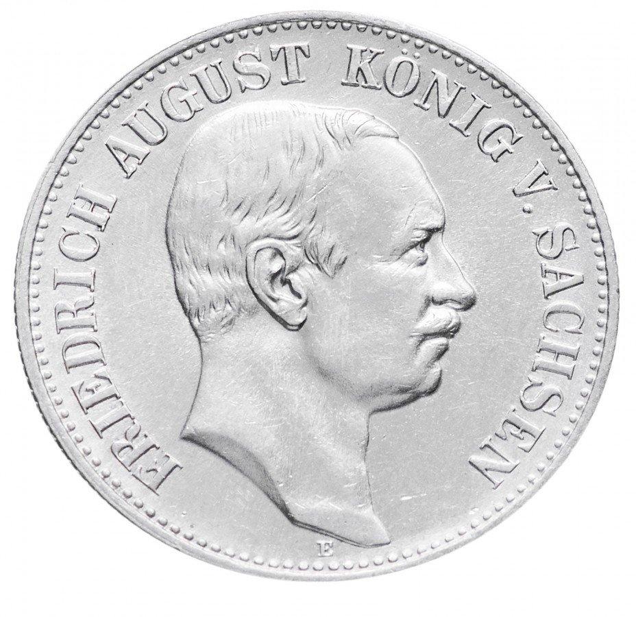купить Саксония 2 марки 1906
