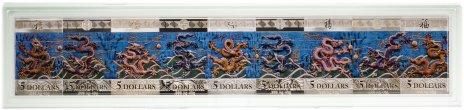 """купить Остров Ниуэ 5 долларов 2012 набор паззл из 9-ти монет """"Год дракона"""", в футляре с сертификатом Редкость"""