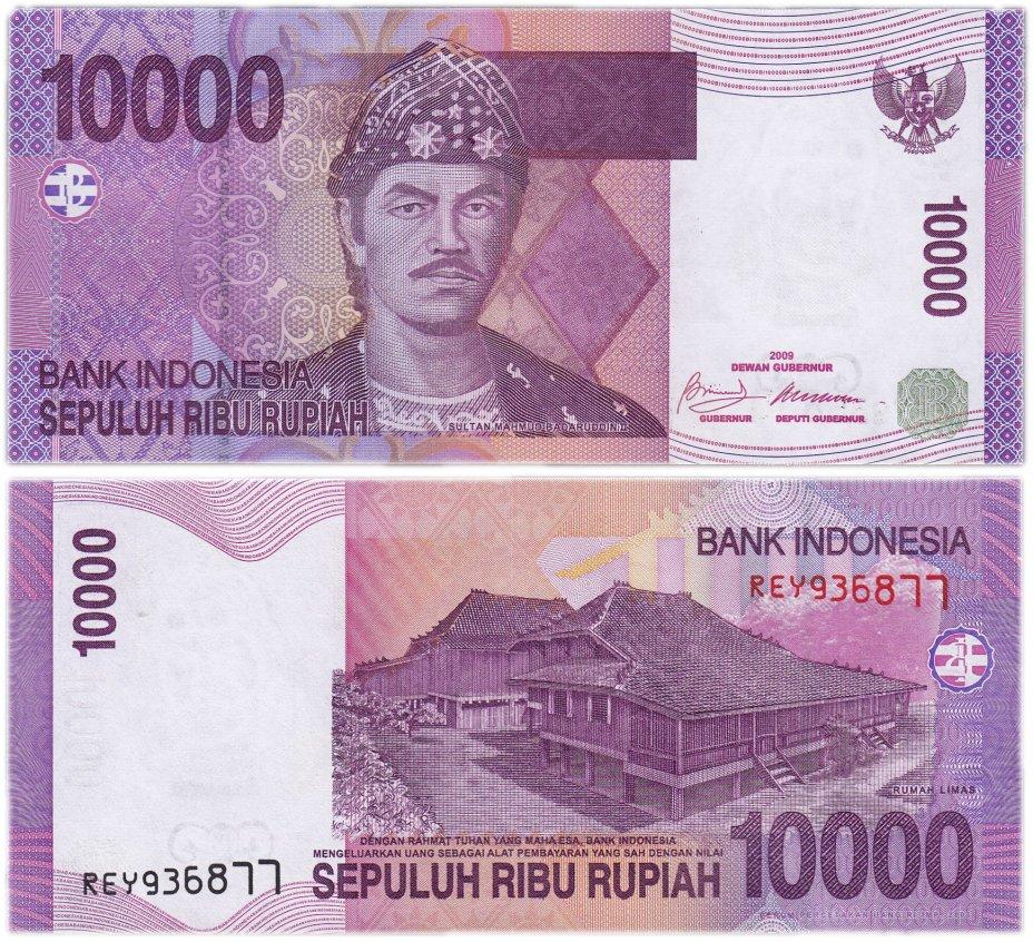 купить Индонезия 10000 рупий 2005 (2009) (Pick 143e)
