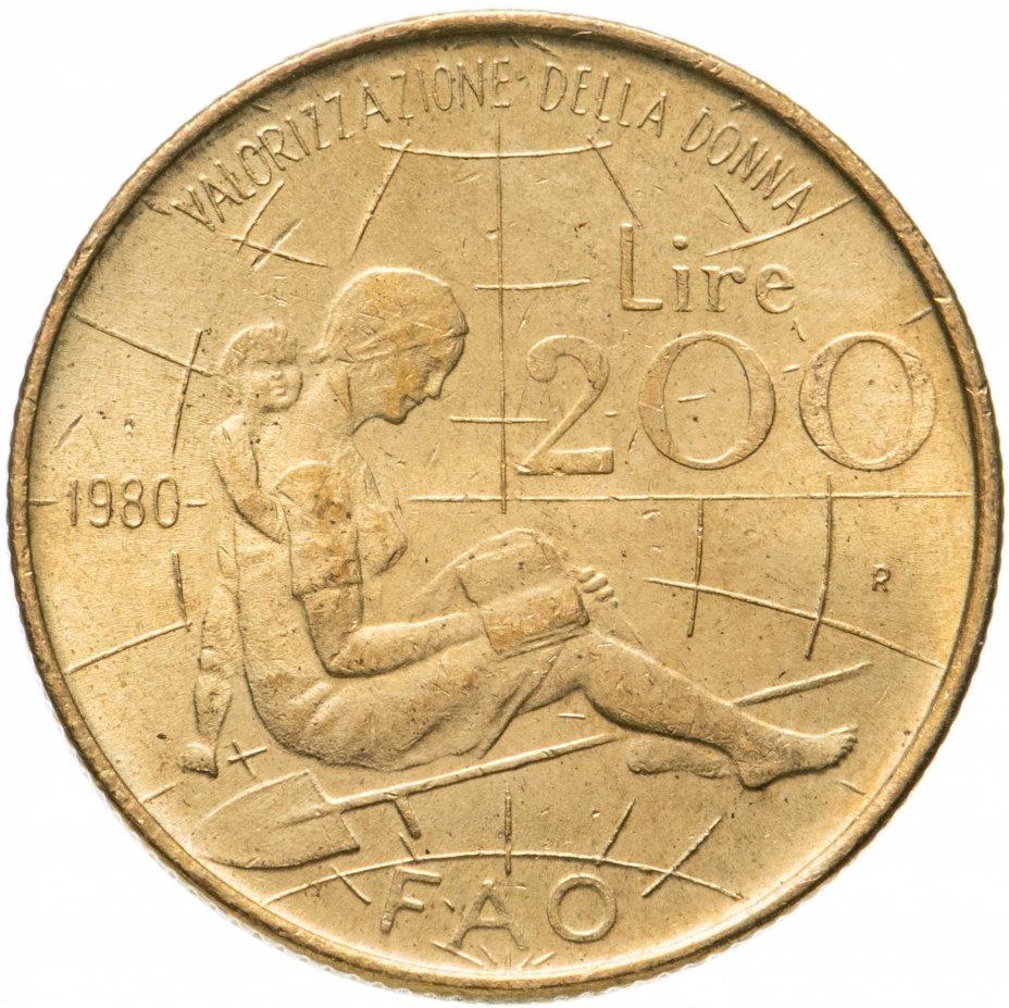 """купить Италия 200 лир 1980 """"ФАО - Международный женский год"""""""