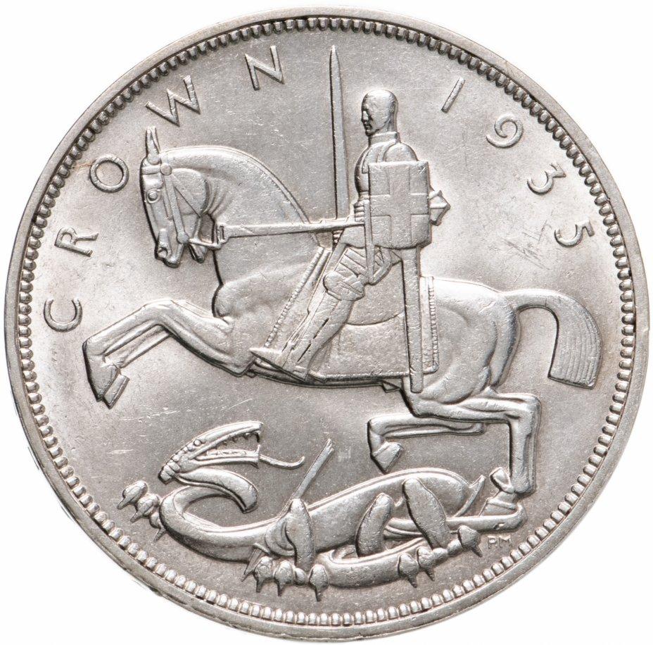 купить Великобритания 1 крона 1935