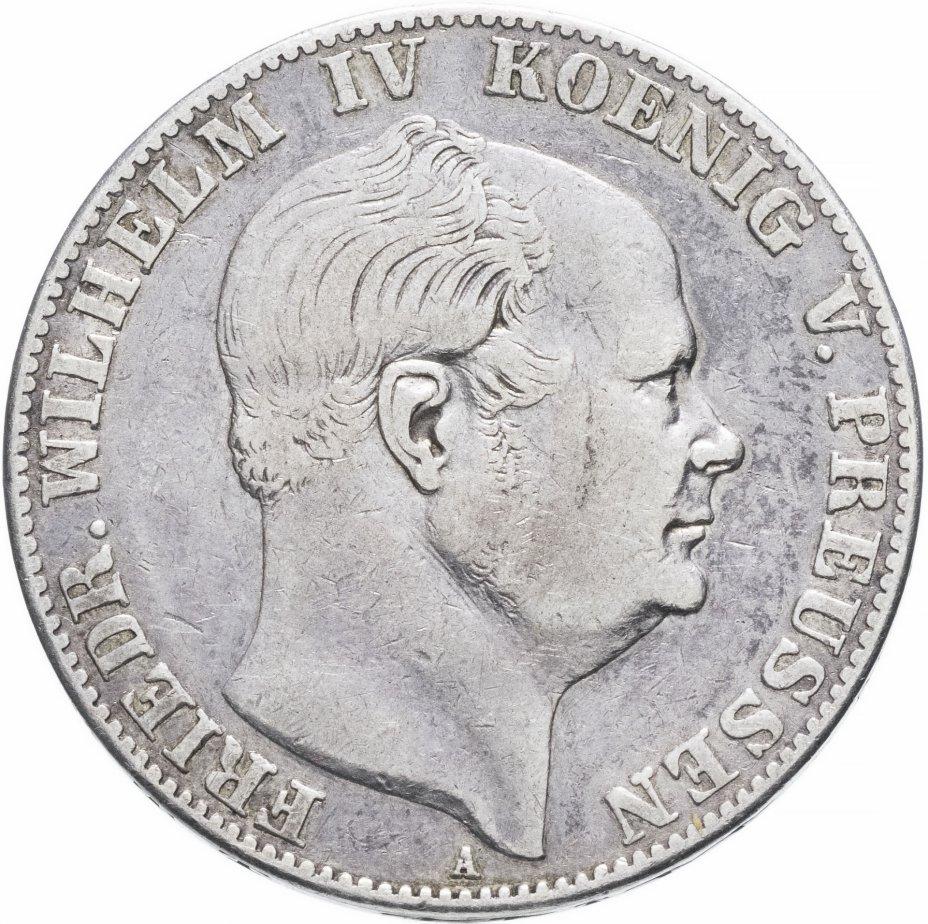"""купить Пруссия (Германия) 1 союзный талер 1860 """"А"""""""