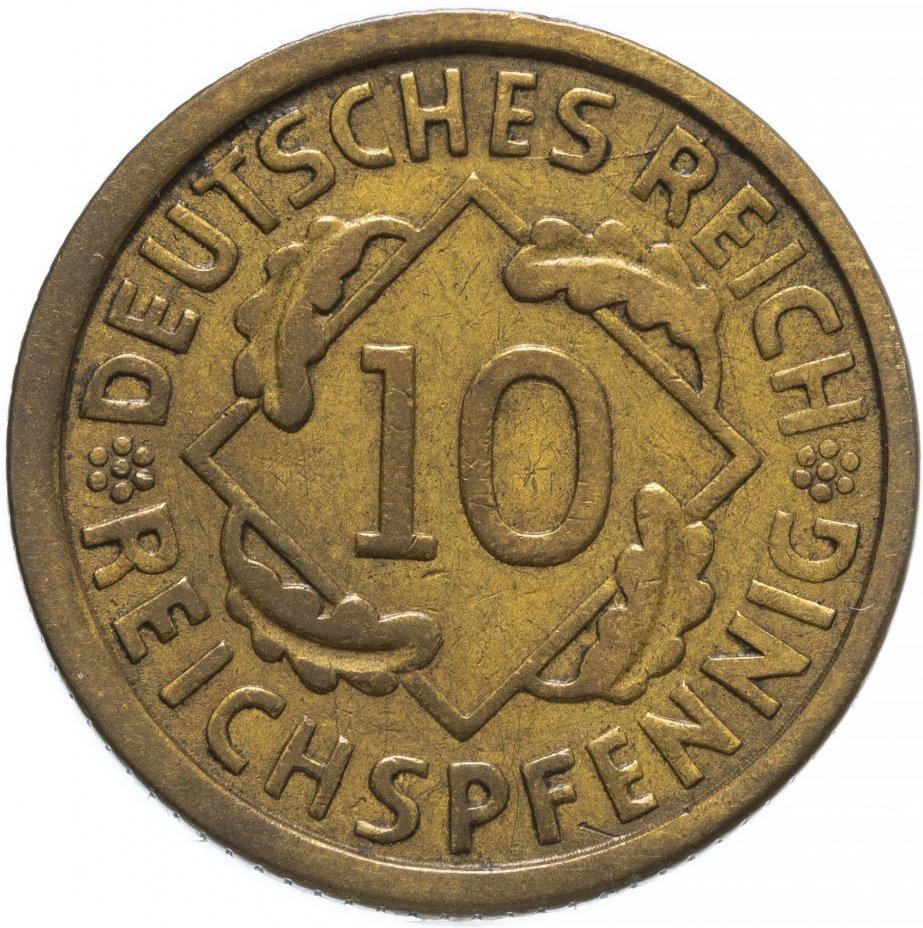 """купить Германия 10 рейхспфеннигов (reichspfennig) 1929 E знак монетного двора """"E"""" — Мульденхюттен"""
