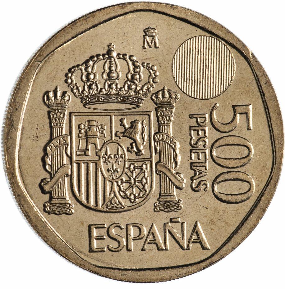 купить Испания 500 песет (pesetas) 2001