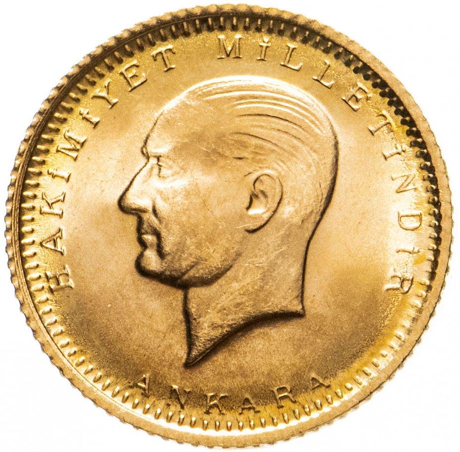 купить Турция 25 курушей (Kurush) 2004 (1923/81)