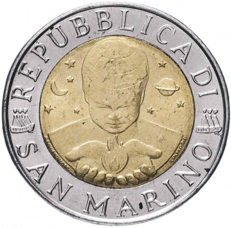 """купить Сан-Марино 500 лир 1996 """"Гегель"""""""