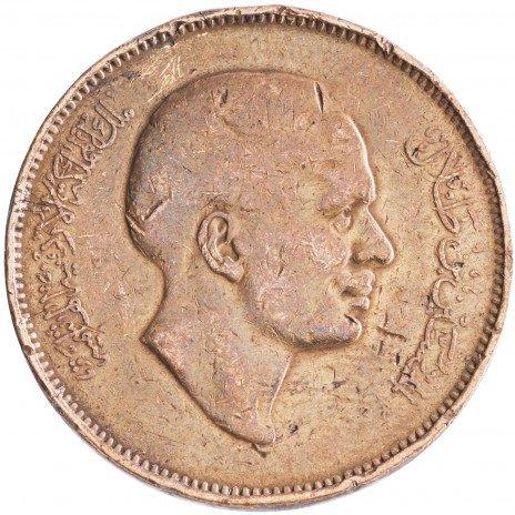 купить Иордания 10 филсов 1968