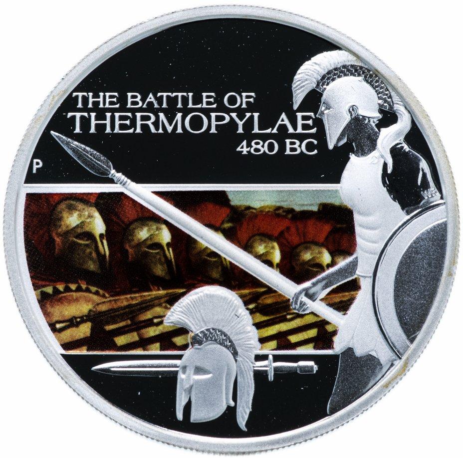 """купить Тувалу  1 доллар 2009 """"Великие битвы истории - Битва при Фермопилах"""""""
