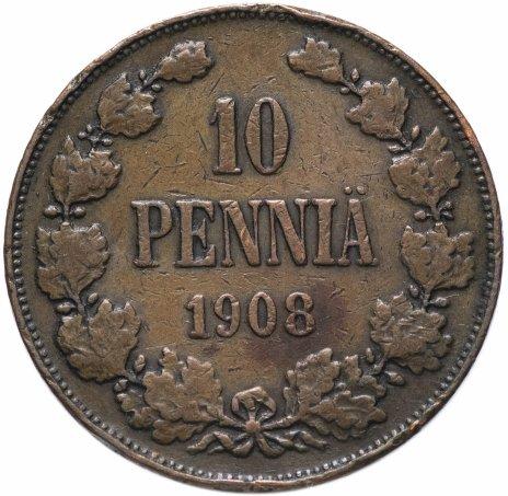 купить 10 пенни 1908, монета для Финляндии