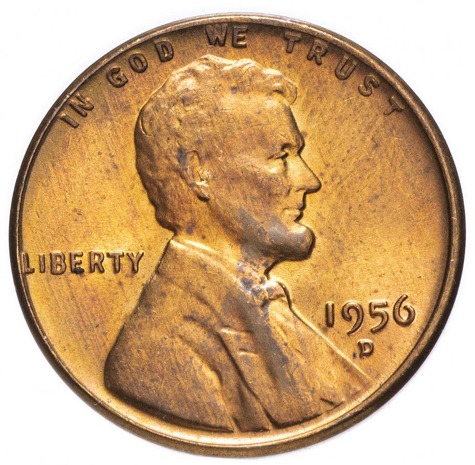 купить США 1 цент 1956 D