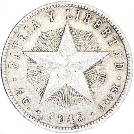купить Республика Куба 10 сентаво 1949