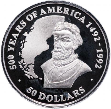 """купить Острова Кука 50 долларов 1989 """"500 лет открытию Америки"""""""