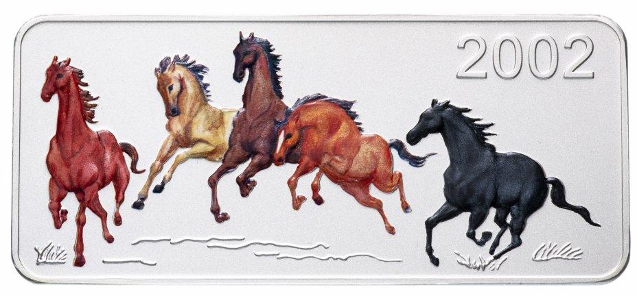 """купить Монголия 5000 тугрик 2002 """"Год лошади"""""""