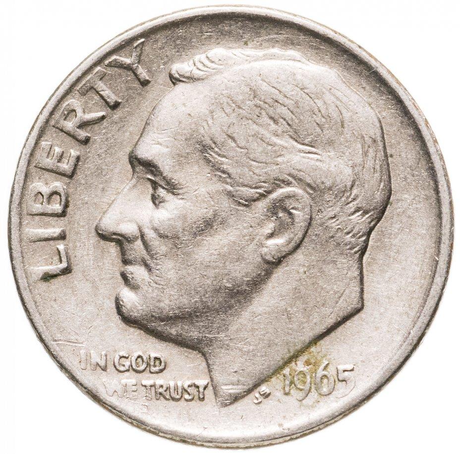 купить США 10 центов (дайм, one dime) 1965