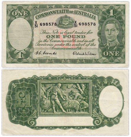 купить Австралия 1 доллар 1952 (Pick 26d) Подпись Coombs & Wilson
