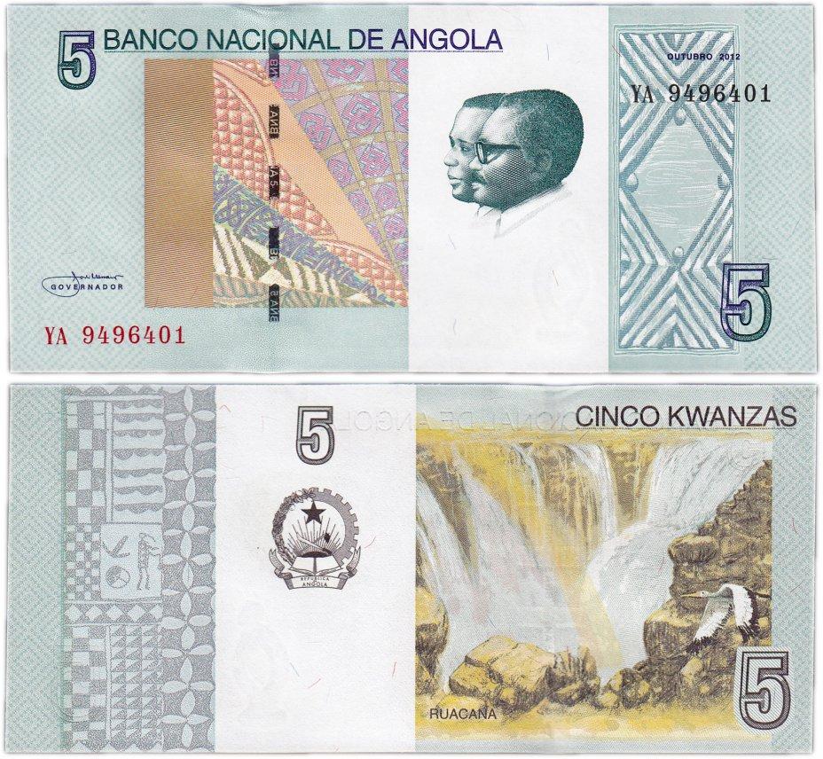 купить Ангола 5 кванза 2012 (Pick 151)