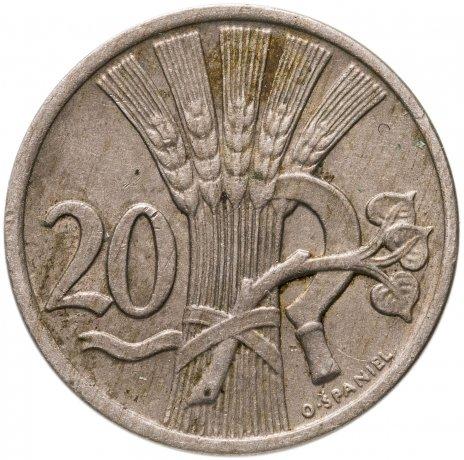 купить Чехословакия 20 геллеров 1921