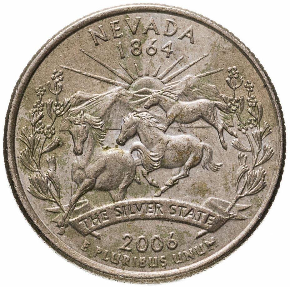 """купить США 1/4 доллара (квотер, 25 центов) 2006 """"Штат Невада"""""""
