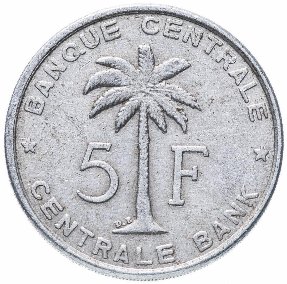 купить Руанда-Урунди 5 франков 1958
