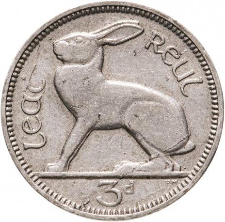 купить Ирландия 3 пенса (pence) 1933