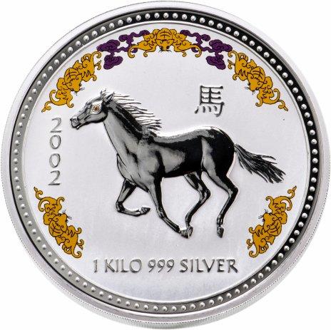 купить Австралия 30 долларов 2002  «Лошадь цветная с бриллиантом»