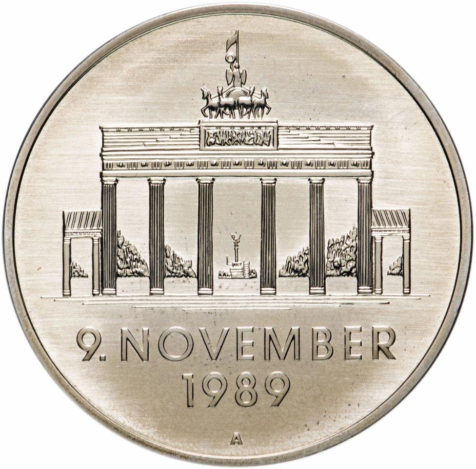 """купить Жетон """"Достопримечательности Берлина: Бранденбургские ворота"""""""
