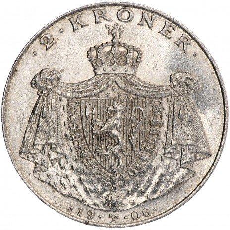 """купить Норвегия 2 кроны 1905 """"Пограничный дозор"""""""
