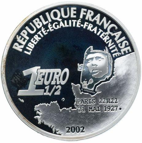 """купить Франция 1,5 евро 2002 """"75 лет первому трансанлантическому перелету"""""""