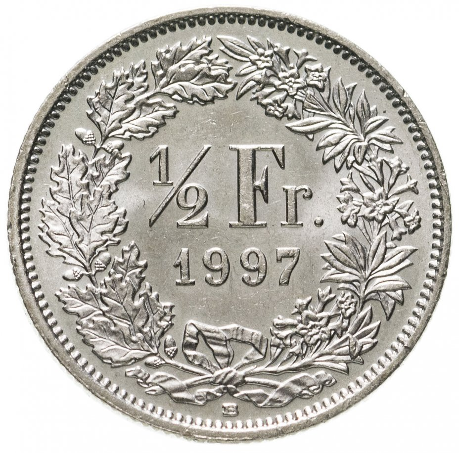 купить Швейцария 1/2 франка (franc) 1997