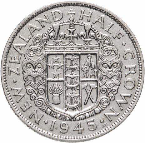 купить Новая Зеландия 1/2 кроны (half crown) 1945