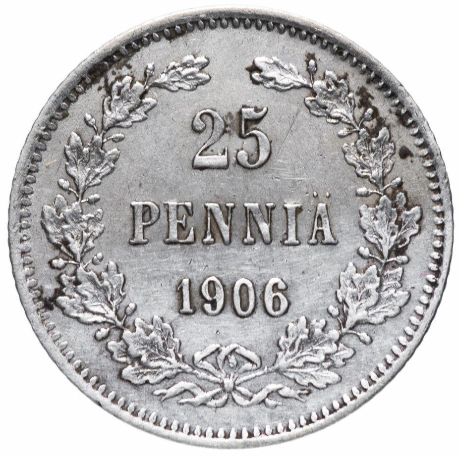 купить 25 пенни (pennia) 1906 L монета для Финляндии