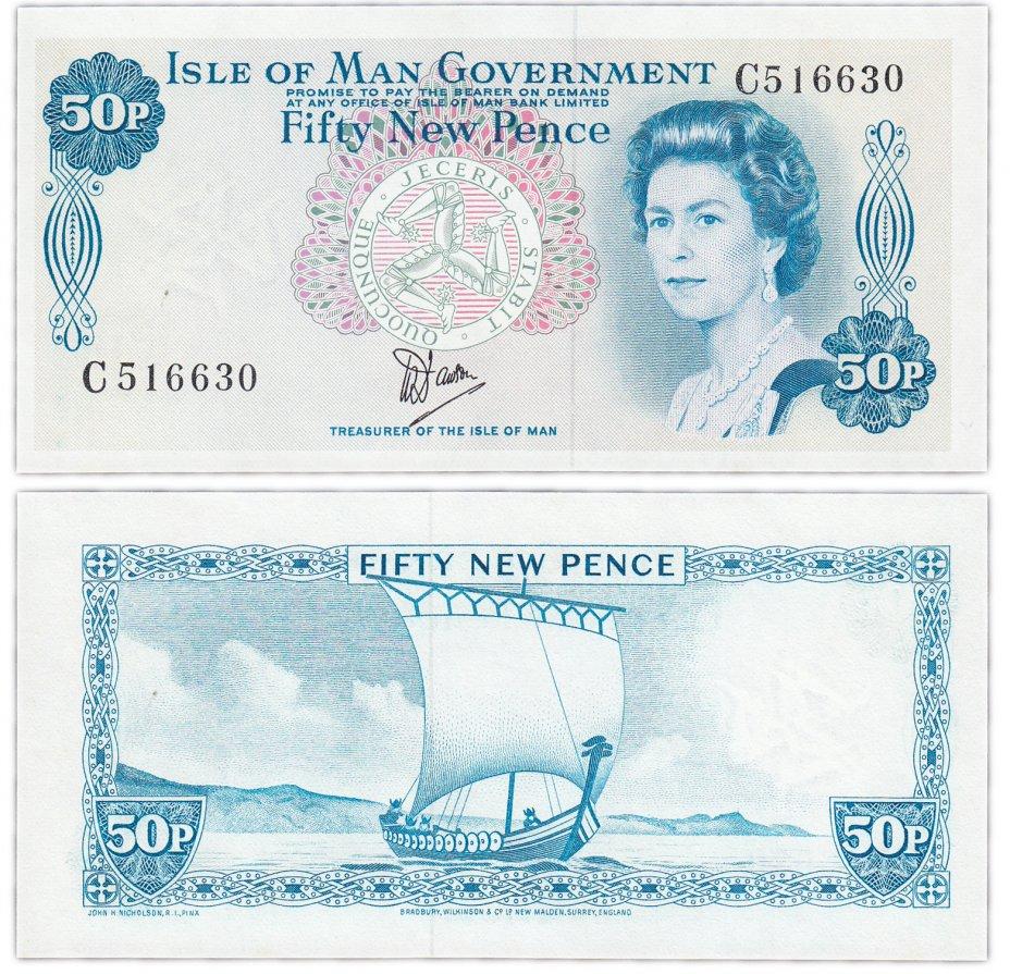 купить Остров Мэн 50 пенсов 1979 (Pick 33a)
