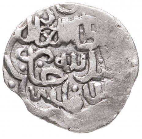 купить Абдуллах-Хан, Данг, чекан Орда 770г.х.(Великая Замятня)