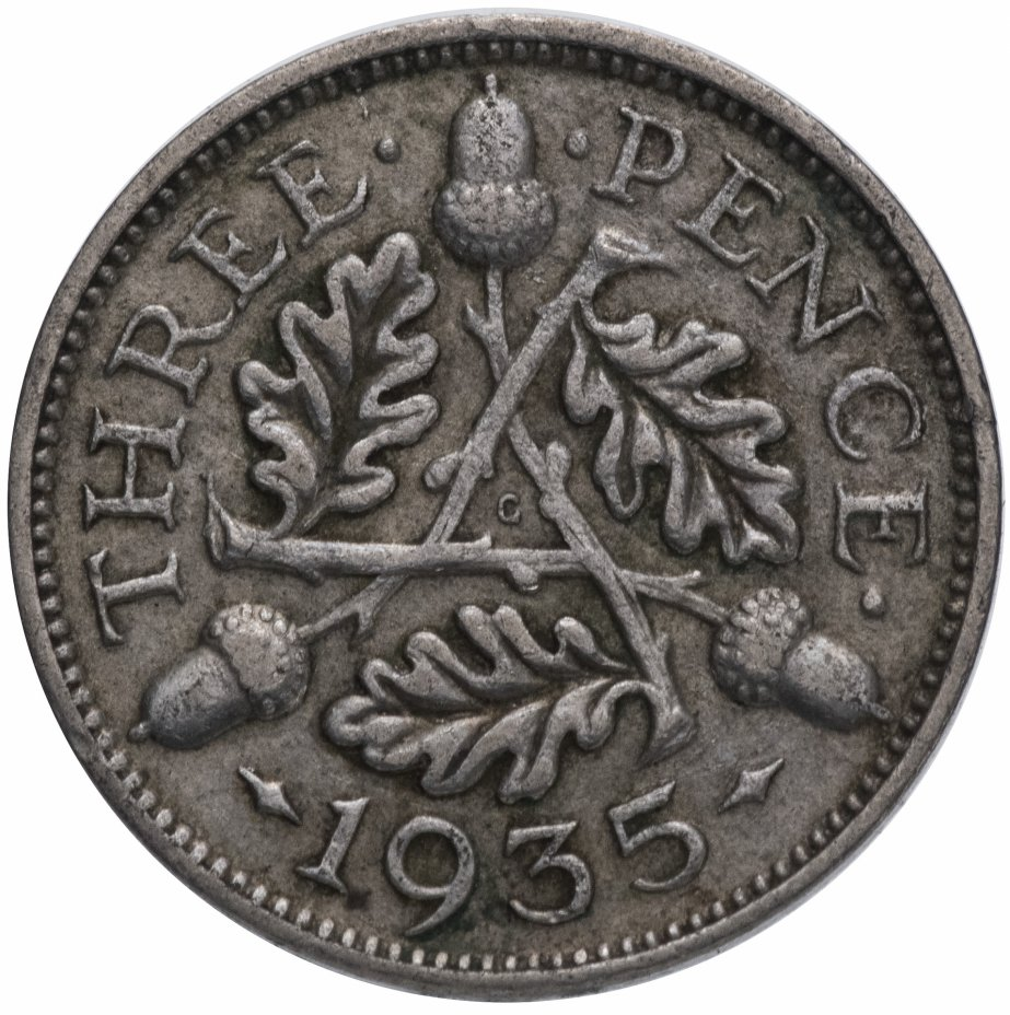 купить Великобритания 3 пенса 1928-1936