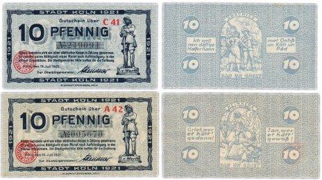 купить Германия (Рейнская провинция: Кёльн) набор из 2-х нотгельдов 1921