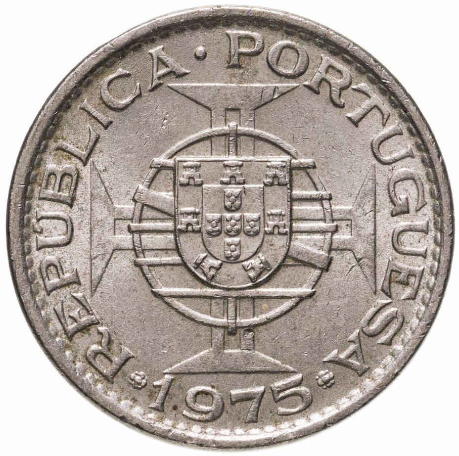 купить Макао 1патака (pataca) 1975