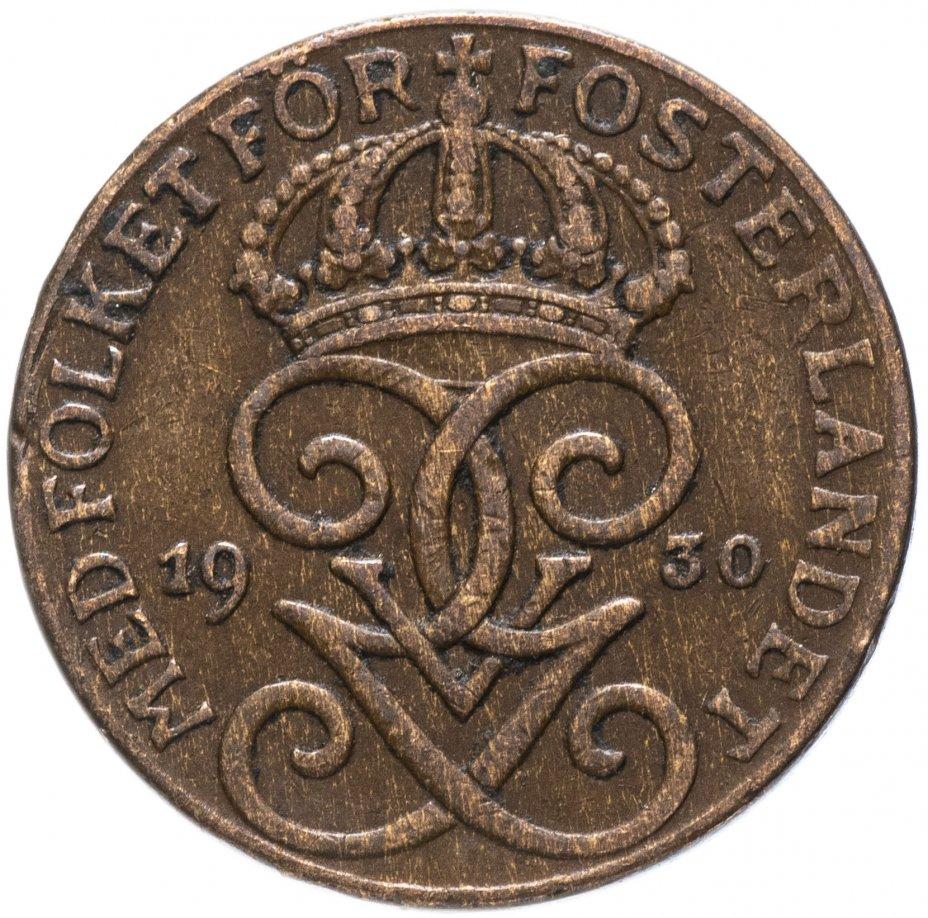 купить Швеция 1 эре (ore) 1910-1950, случайная дата
