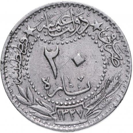 купить Османская империя 20 пара 1913 (1327 год Хиджры, 5 год выпуска)