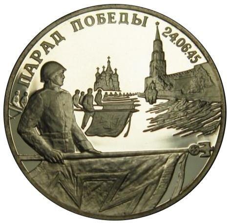 купить 2 рубля 1995 года ЛМД флаги с орлом