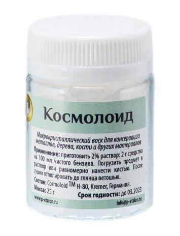 купить Космолоид «H–80»