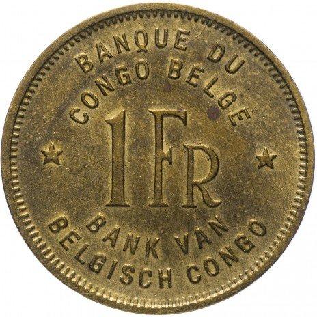 купить Бельгийское Конго 1 франк 1944