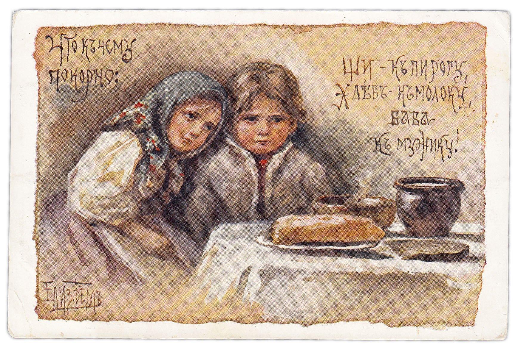 День, открытки старинные в изображениях