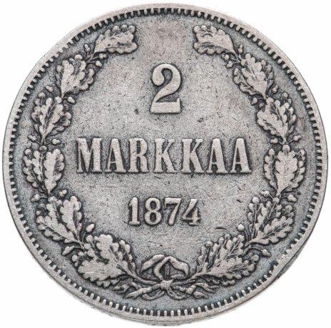 купить Для Финляндии  2 марки 1874 S