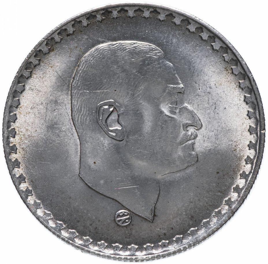 """купить Египет 25 пиастров (piastres) 1970 """"Президент Гамаль Абдель Насер"""""""