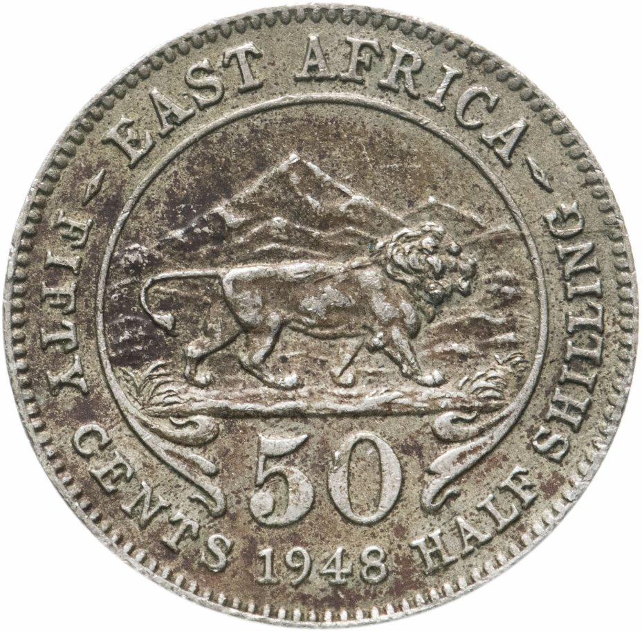 купить Британская Восточная Африка 50 центов (cent) 1948